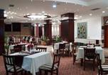 Hôtel Γουμενισσα - Hotel Nar