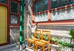 Location vacances Beijing - Beijing Fine Siheyuan Guesthouse-3