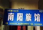 Location vacances Taiyuan - Taiyuan Nanyang Inn-4