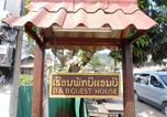 Location vacances Luang Prabang - B&B Guesthouse-1