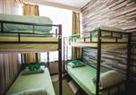 Hôtel Nizhny Novgorod - Nice Hostel Hh-3