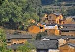 Location vacances Jinhua - Yangjiatang Seclusive Genealand-1