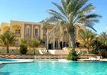 Hôtel Douz - El Mouradi Tozeur-1