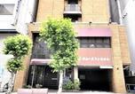 Hôtel Suita - Dai-ni Sunny Stone Hotel-2