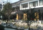 Hôtel 苏州市 - Suzhou Friendship Hotel-2