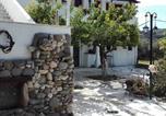 Location vacances Αιγινα - Studio Michalias-2