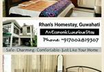 Location vacances Guwahati - Rhan's Homestay-1