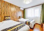 Hôtel Chengde - Qing You Ge Apartment-2