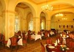Hôtel Eger - Hotel Park-1