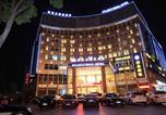 Hôtel Jinhua - Atlanta Regal Hotel-1