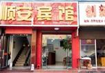 Hôtel Yuncheng - Shun'an Express Inn-1