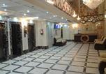 Hôtel Makkah (Mecca) - Afaq Al Ejabah Hotel-3