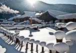 Location vacances Mudanjiang - Yabuli Ski Resort Jinqingdingzi farm house-2