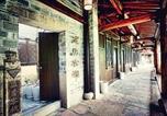 Location vacances Ningbo - Ningbo Zhengfang Inn-2