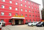 Hôtel Datong - Datong Shang Mei Express Hotel-2