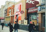 Location vacances Astana - Samal Naberezhnaya-1