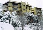 Hôtel Arachova - Alpen House Hotel & Suites-1