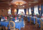 Hôtel Pozza di Fassa - Park Hotel Aurora-1