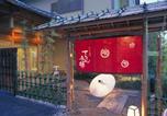 Hôtel Matsue - Ten Ten Temari-1