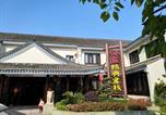 Hôtel Huzhou - Nanxun Xunyi Jingdian Hostel-3