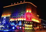 Hôtel Jilin - Global Hotel Changchun-1