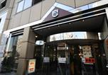 Hôtel Nagoya Nakamura-ku - Hotel Shinmei Nagoya Station-2