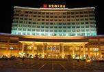 Hôtel Xuchang - Cheered Hotel-4