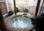Villages vacances Nikkō - Shiki Resort Aisonet Kusatsu-1