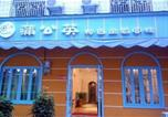 Hôtel Zhangjiajie - Zhangjiajie Pugongying Inn-2