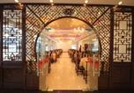 Hôtel Huangshan - Huangshan Bai Chuan Hotel-3