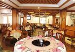 Hôtel New Delhi - The Park Residency-1