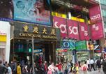 Location vacances  Hong Kong - Tokyo Hostel-4