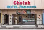 Hôtel Chittaurgarh - Hotel Chetak-1