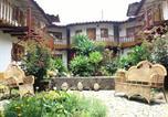 Location vacances Huaraz - Hostal Schatzi-3