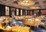 Hôtel 苏州市 - Gloria Plaza Hotel Suzhou-1