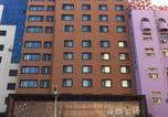 Hôtel Harbin - Yitel Harbin Central Avenue-2