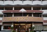 Hôtel Nai Muang XVI - Chakungrao Riverview Hotel-3