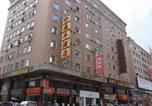 Hôtel Dongguan - Yingfeng Hotel-2