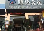Location vacances Zhuhai - Zhuhai Tengda Mansion-4
