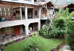 Hôtel Baños - La Floresta Hotel-4