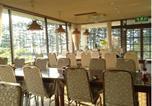 Location vacances Hakodate - Hotel Nakanoshima-4