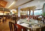 Hôtel Zhangjiajie - Zhangjiajie Dachengshanshui International Hotel-3