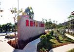Location vacances Xiamen - Meng Shi Guang Homestay-1
