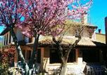 Hôtel Buitrago del Lozoya - Hotel rural Los Manzanos-1