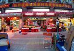 Location vacances Guangzhou - Guangzhou Pazhou Canton Fair House-3