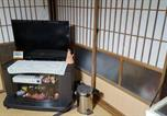 Location vacances Nagasaki - Farm Stay Tatsu no Kuchisouen-4