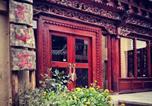 Location vacances Xian de Shangri-La - Chenxiang Xiaozhu Guesthouse-1