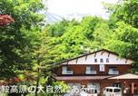 Location vacances Matsumoto - Onsen Yado Misuzuso-1