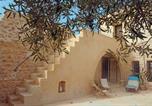 Hôtel Aghir - Menzel Marhaba-3