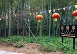 Location vacances Yibin - Shunan Zhuhai Guan Guest House-1